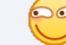 利用代码一键贴表情,让你成为QQ群里最靓的仔